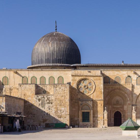 La question israélienne dans le Coran