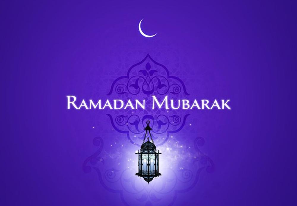 Le ramadan débute jeudi 17 mai 2018
