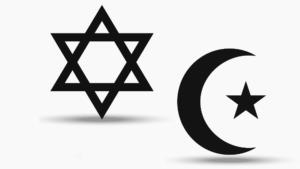 dialogue judéo-musulman