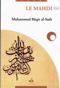 Mohammed Baqir Sadr