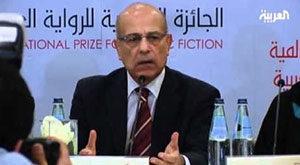 Taha Abderrahmane