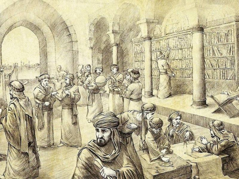 islamique
