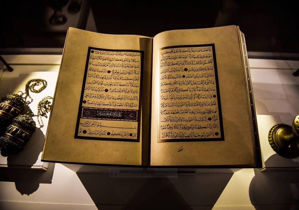Le Coran des historiens : pour une critique des thèses hypercritiques 2/2