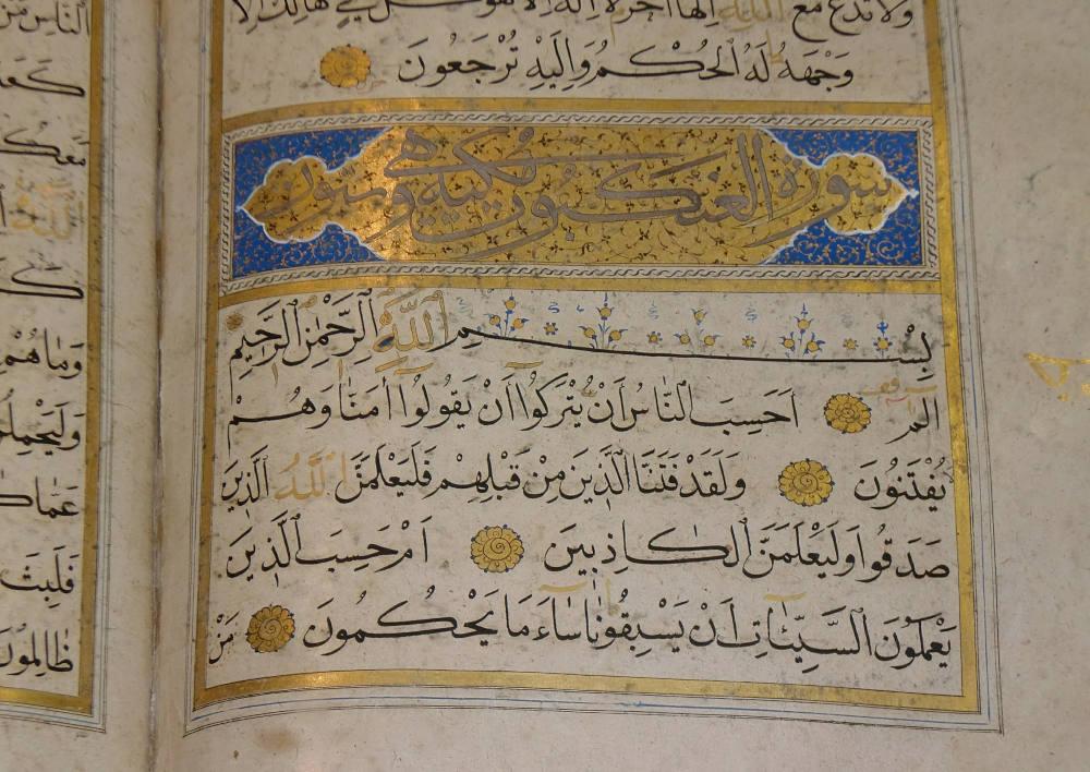 La raison traductrice dans l'exégèse de M. Hussein Fadlallah