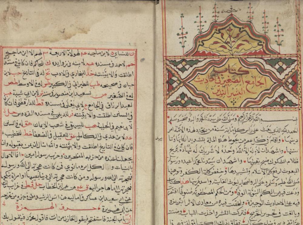 L'authenticité du hadith : Vérité historique vs vérité littérale