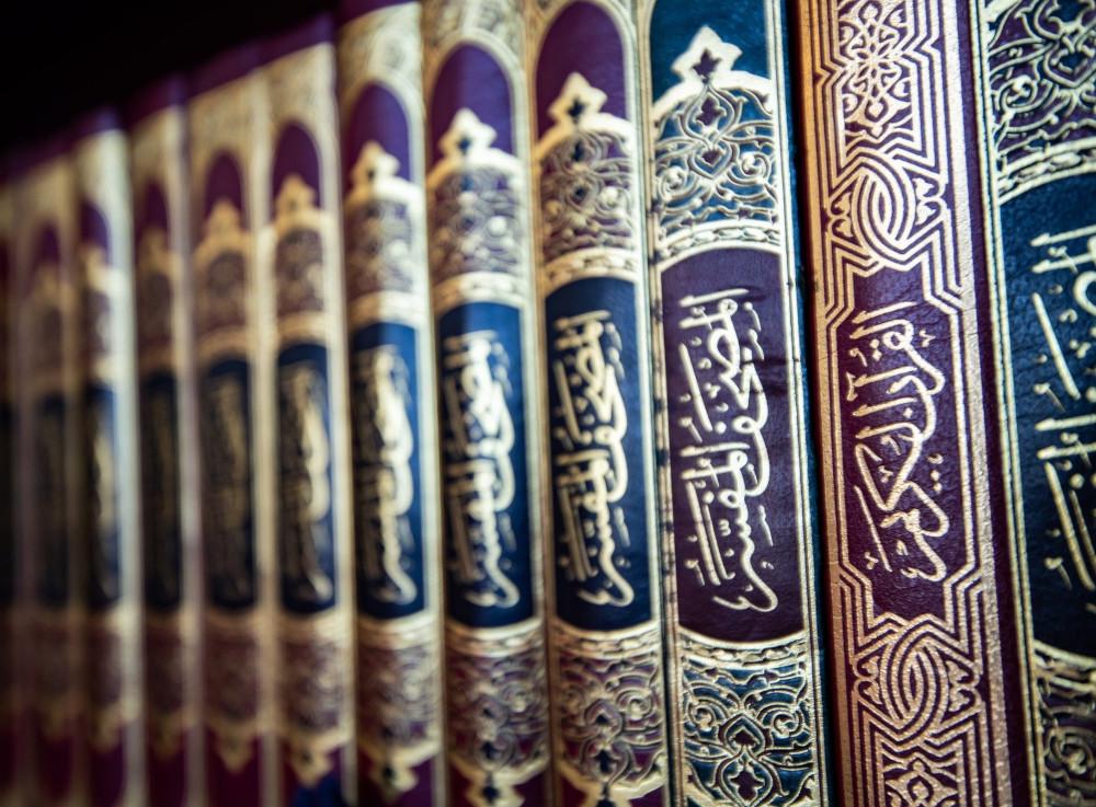 Mustapha Chérif: le Coran et notre temps