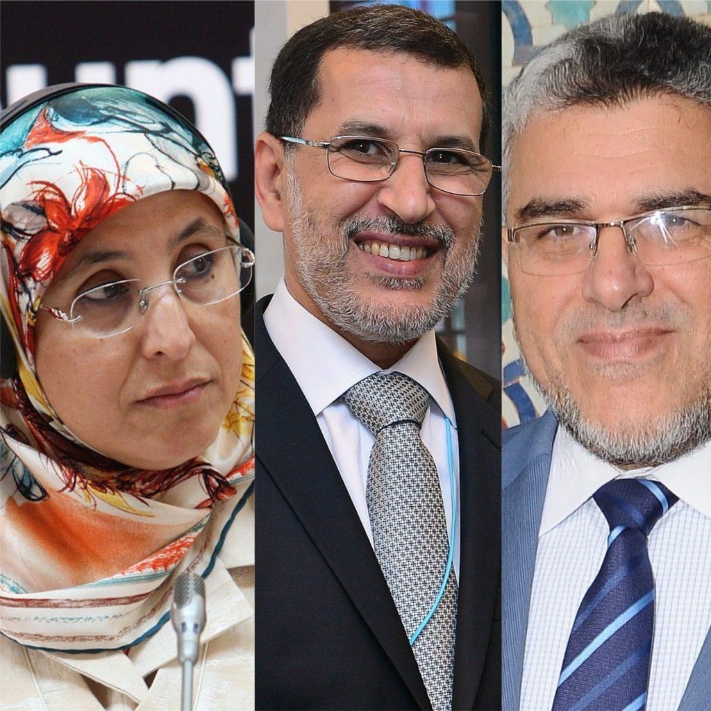 Maroc : les 4 raisons derrière le fiasco électoral du PJD